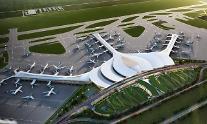 [김태언의 베트남 통(通)]베트남 최대 국책사업...롱탄 신공항, 다시 기지개 편다
