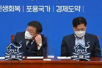 """[여의도 치받] 與 """"국회의원 투기 전수조사"""" 野 """"한번 해보자"""""""