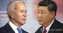 중국 외교부도 알래스카서 미중 고위급 대면 회담 공식화