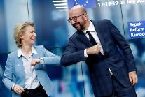 EU 2030 디지털 전환, 180조 투입해 점유율 20% 세계 반도체 공장으로