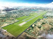 현대건설, 페루시장 첫 진출 친체로 신공항 부지공사 수주