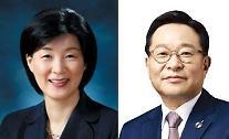 금융권 주총시즌 앞두고…여성 사외이사 모시기 전쟁