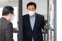 [4·7재보선] 오세훈-안철수, 단일화 난항…비전토론회 내일로 연기
