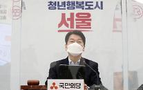 [단독] 안철수 거짓해명 정황…당직자 월급, 국회 대납 의혹