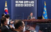 """대국민사과 대신 적폐 청산 강조한 文 """"부동산, 남은 임기 핵심 국정과제"""""""