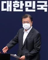 [LH 셀프 면죄부 논란] ①말로만 발본색원…'촛불정신' 소환한 文