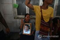 미얀마 군부 유혈진압에 6명 또 사망...인터넷 차단·계엄지역 추가