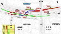 잠실·천호대교 남단IC 올림픽대로 연결로 개선...2025년 11월 완공