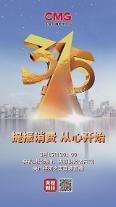 中외국기업 저승사자 3.15 완후이…올해 찍힌 불량기업은?