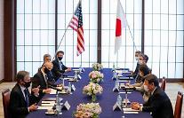 [블링컨 한일순방] 도쿄서 오늘 오후 3시 美-日 외교·국방 2+2 회담 시작