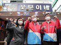 [2021재보궐포토] 부산 국제시장 방문한 김종인과 박형준