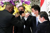 [블링컨 한일순방] 한반도 가리키는 美손가락...미일회담서 北비핵화-한미일 3각 협력 압박