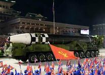 北, 바이든 취임 후 첫 군사 실험 준비 가능성