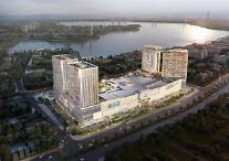 롯데건설, 베트남 롯데몰 하노이에 친환경 콘크리트 기술 적용