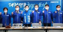 [2021재보궐포토] 부산서 열린 민주당 중앙선거대책위원회