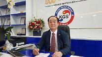 [김태언의 베트남 인(人)]안경환 한국글로벌학교(KGS) 이사장