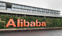 알리바바 앱스토어에서 '실종'… 빅테크 규제 고삐 연일 조이는 중국