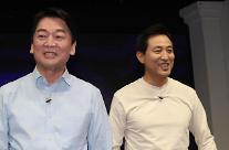 박영선vs오세훈vs안철수...서울시장 보궐선거 최대 변수된 부동산