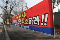공급대책vs투기방지...부동산 민심잡기 나선 서울시장 후보들