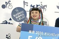 돼지 분장해서... 日도쿄올림픽 여성 비하 논란