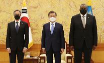 [포토] 문재인 대통령, 미 국무·국방장관과 기념촬영