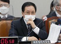 [재산공개] 유영민 靑비서실장 39억원…신현수 전 민정수석 51억원