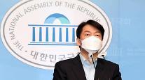 [2021재보궐포토] 안철수, 국민의힘 요구 전격 수용