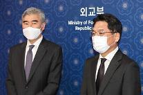 한·미, 대북정책 실무진 후속 논의...대북정책 수립 韓의견 중시