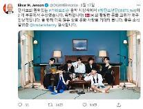 BTS, 덴마크 뮤직 어워드에서 올해의 그룹상 등 2관왕 올라