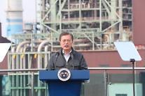 文대통령, 보령 화력발전소 방문...에너지전환·탄소중립 의지 피력