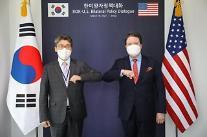 한·미 외교국장급 첫 정례협의체 출범...외교·안보 현안 논의
