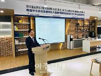 中칭다오시 청양구 한중일협동발전촉진센터 오픈