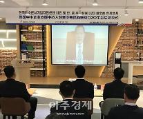 중진공, 칭다오 청양구정부와 중기제품 마케팅 플랫폼 런칭