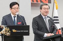 코리아씨이오서밋, 서밋클럽 발족·엑셀러레이팅 개최