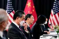 中 환구시보 앵커리지 회담, 미국 생각 바꾸는 역사적 이정표
