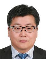 윤현수 외교부 과장, OECD 기후변화 전문가 그룹 의장 선출