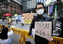 북한 선전매체 남측, 오만무례한 일본에 관계개선 구걸 말라