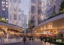 서울시, 광운대역세권 개발 본격화...최고 49층 랜드마크 조성