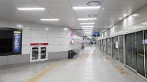 김포에서 하남까지…지하철 5호선 강일역 이달 27일 운행
