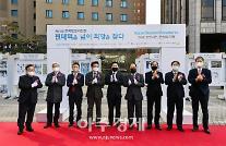[포토] 제57회 한국보도사진전 개막
