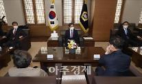 [포토] 김명수 대법원장 대법관후보 추천위 간담회