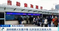 中 '보복 소비' 폭발하나…4·5월 관광수요 급증 예고
