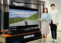 올해 글로벌 TV 판매 소폭↓…QLED·OLED는 성장세 뚜렷