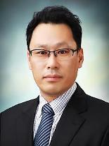 제노허브, 부설연구소장에 박중영 박사 영입