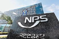 """국민연금, 2년 연속 국가균형발전대상 수상…""""지역경제 활성화 앞장"""""""