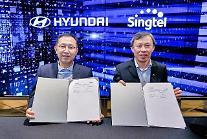 현대차, 싱가포르 1위 통신사 싱텔과 협력…자동차 제조 방식 혁신