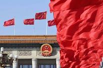 [그래프로 보는 중국]선전·청두·광저우 인구 늘고 베이징 인구 줄었다