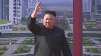 김정은, 25일 미사일 대신 평양 주택단지 부지시찰...민생행보