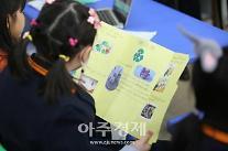 中옌타이 요화국제학교 '자기 주도적 프로젝트 기반 학습'