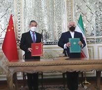 中-이란, '반미동맹' 강화 위해 25년 협력 확대했지만.. 상징적 수준 불과
